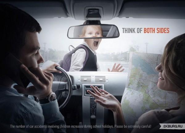 anuncios-conciencia-social-21