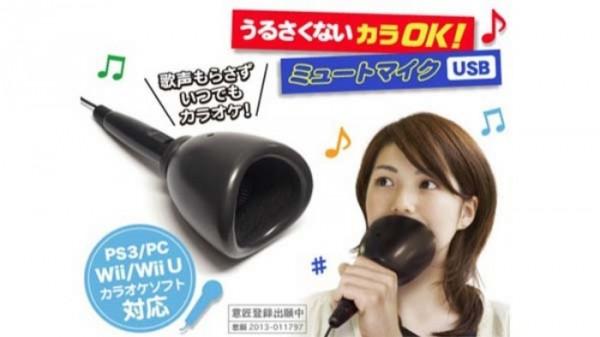 inventos-japoneses-absurdos-10
