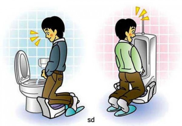 inventos-japoneses-absurdos-14