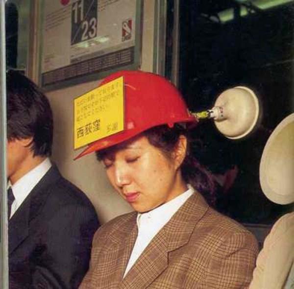 inventos-japoneses-absurdos-17